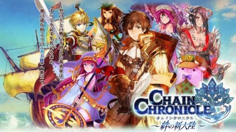Chain Chronicle: Haecceitas no Hikari (Ep.1)
