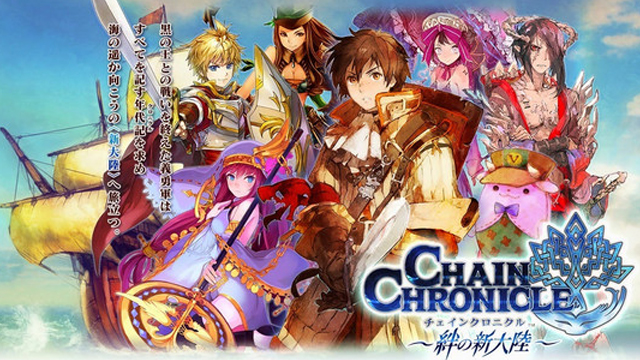 Chain Chronicle: Haecceitas no Hikari (Ep.1)